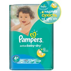 Підгузки Pampers Active Baby-Dry Розмір 4+ (Maxi+) 9-16 кг, 45шт